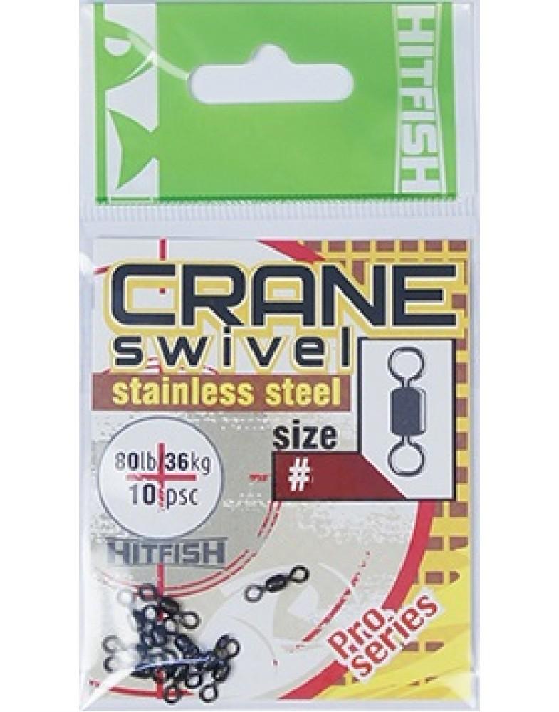 Вертлюг Crane Swivel Stainless steel № 4