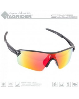 Очки поляризационные Tagrider N16-45 Gold Red Mirror