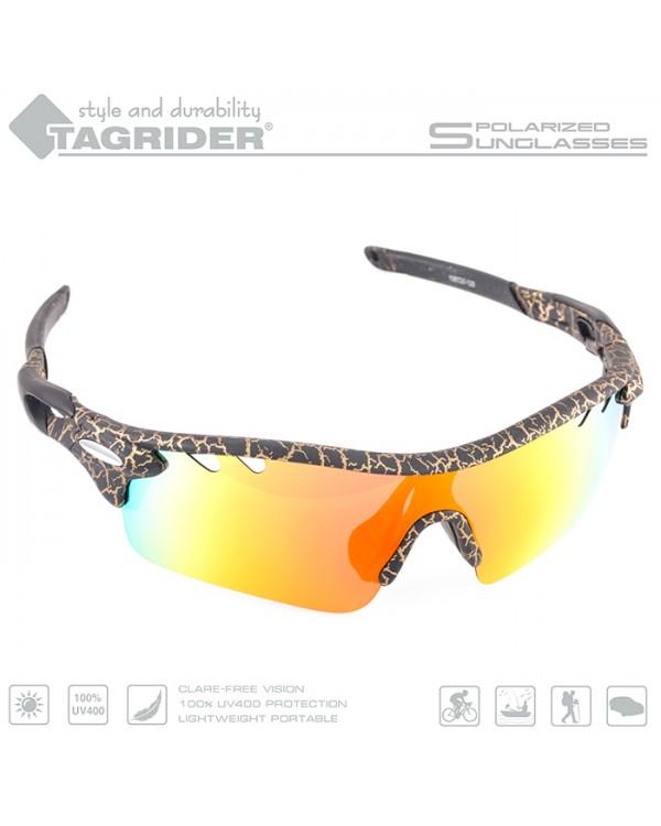 Очки поляризационные Tagrider N17-45 Gold Red Mirror