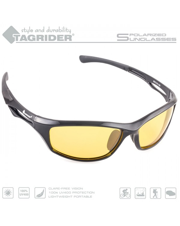 Очки поляризационные Tagrider N19-3 Yellow
