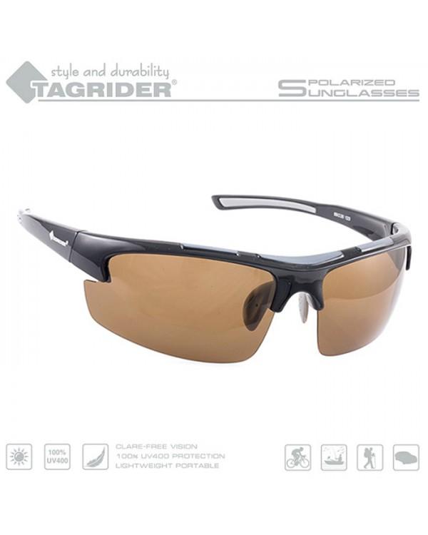 Очки поляризационные Tagrider N08-1 Brown