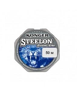 """Леска монофильная """"Konger"""" Steelon 50 м."""
