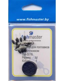 Монтаж для поплавка FISHMASTER YM-5016