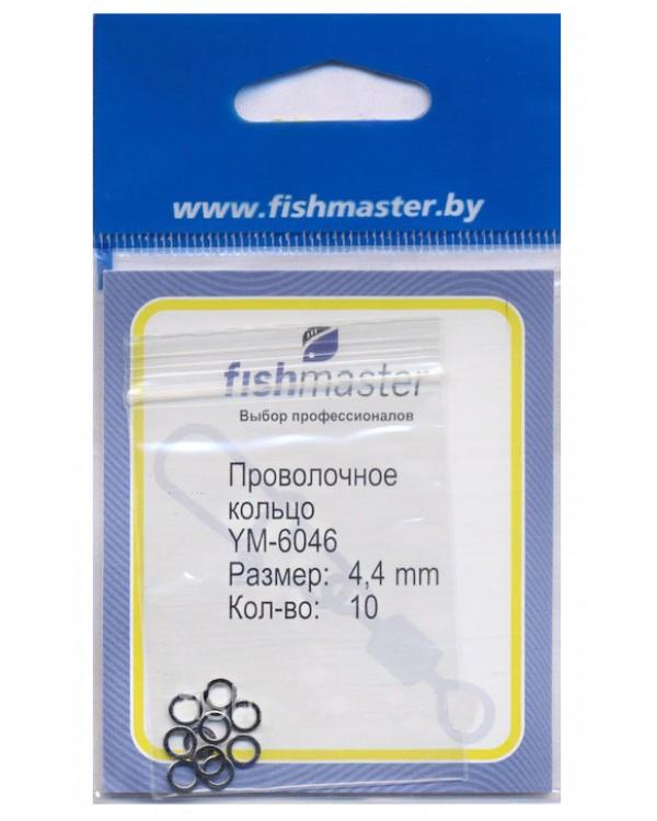 """Кольцо проволочное """"FISHMASTER"""" YM-6046"""