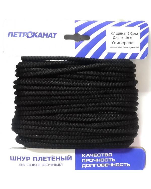 """Шнур плетёный высокопрочный """"Петроканат"""" Универсал (5.0 мм./ 20 м.)"""