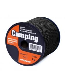 """Шнур капроновый высокопрочный """"Camping"""" (2.0 мм./ 50 м.)"""