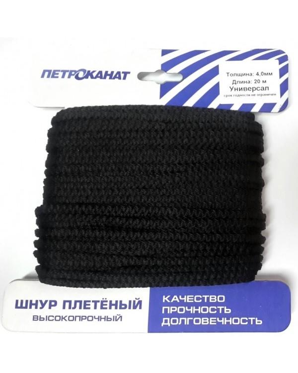 """Шнур плетёный высокопрочный """"Петроканат"""" Универсал (4.0 мм./ 20 м.)"""