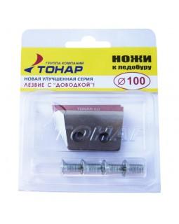 Ножи к Ледобуру Барнаул 100
