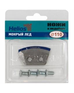 Ножи для ледобура Тонар Helios 110 (полукруглые)